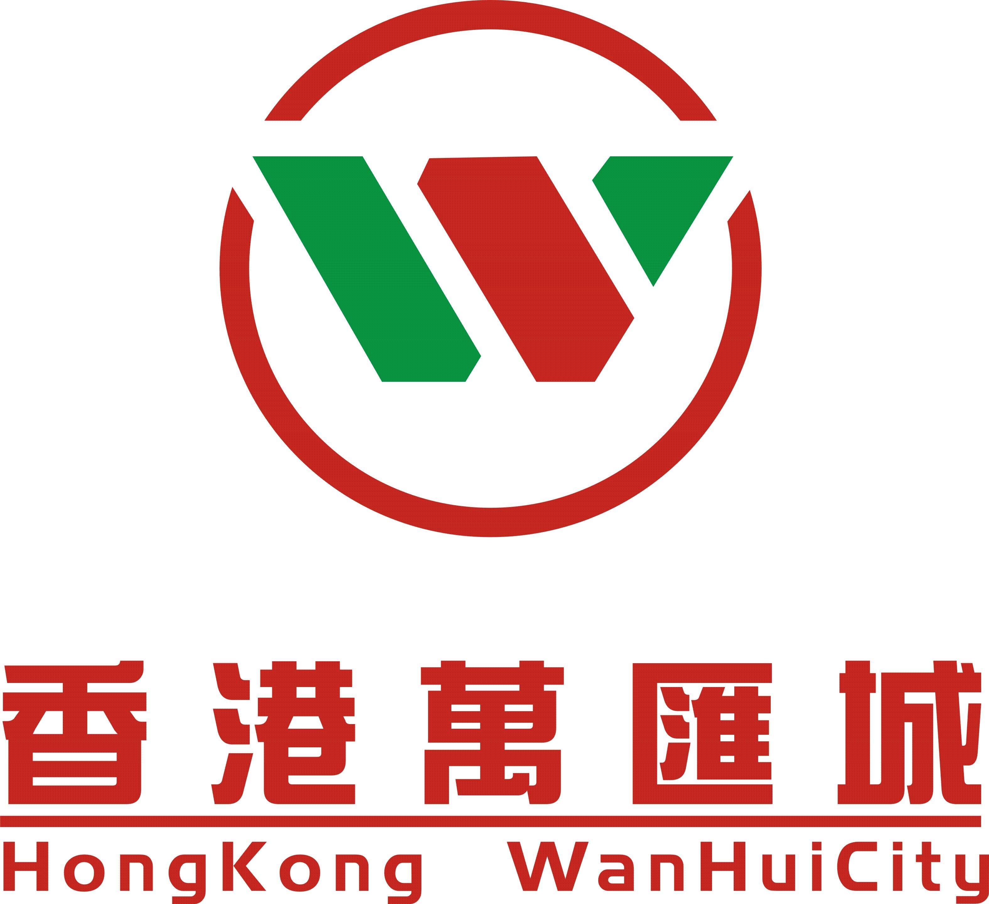 香港万汇城(广元店)