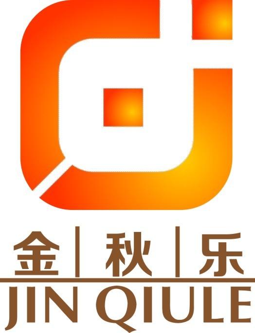 四川金秋乐实业股份有限公司