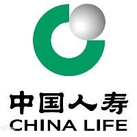 中国人寿保险股份有限公司利州支公司