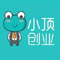 广元小瓜瓜商务咨询服务有限公司