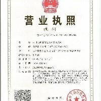 四川恒海融信息技术有限公司
