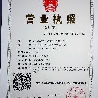 广元长润汽车销售服务有限公司