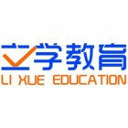 广元市利州区立学教育培训中心有限公司