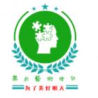 乐彩儿艺术培训中心
