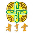 广元市寿亨堂大药房