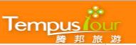 腾邦旅游集团有限公司广元分公司