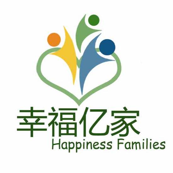 四川幸福亿家教育科技有限公司广元分公司