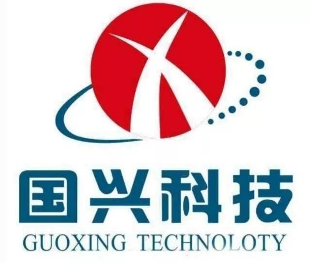 广元市国兴科技有限公司