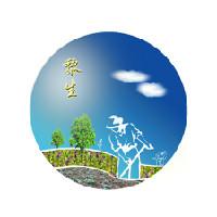 广元市黎生农业开发有限公司