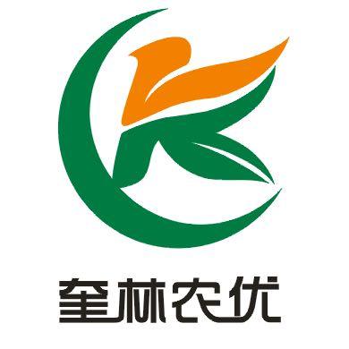 广元奎林农副产品经营有限公司