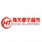 广元熙地港商贸有限责任公司
