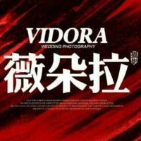 薇朵拉摄影