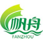 广元市帆舟食品有限责任公司