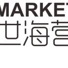 四川省世海伟业房地产营销策划有限公司