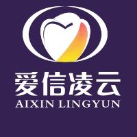 广元市凌云通讯器材有限公司