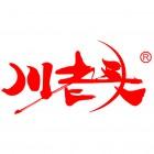 四川川老头食品科技有限公司