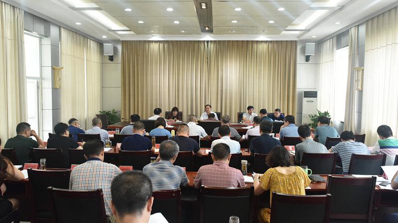 市人社局召开2019年第19次党组会议