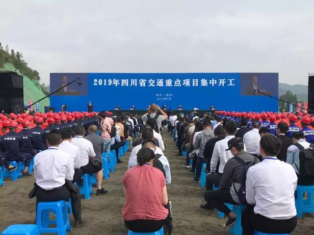 投资276亿元,广元2条高速、1条公路开工了!