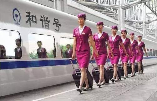 高铁乘务员、保洁员招聘简章
