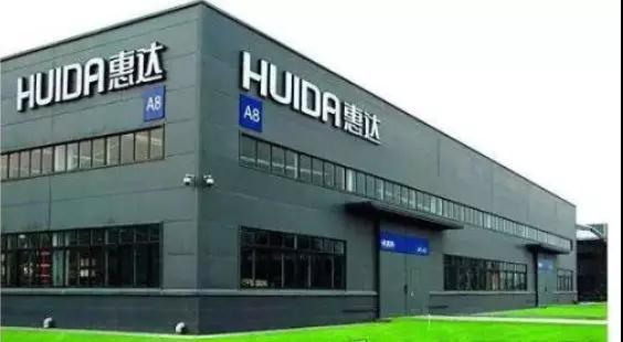 名企推送:惠达卫浴股份有限公司
