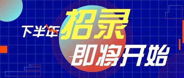 广元公开招聘19名事业单位工作人员!还不搞快!