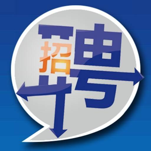 2019年11月21日川北幼专2020届毕业生校园双选会