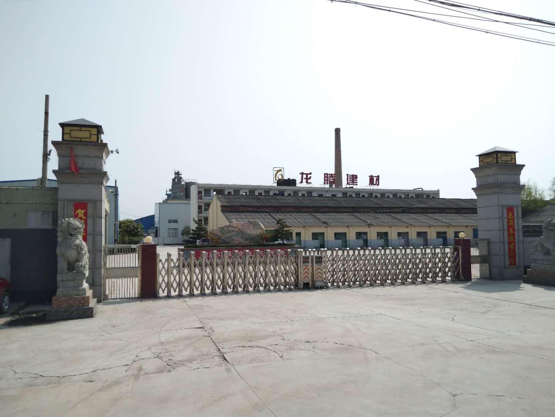 西咸新区沣西新城新晟扬新材料科技有限公司