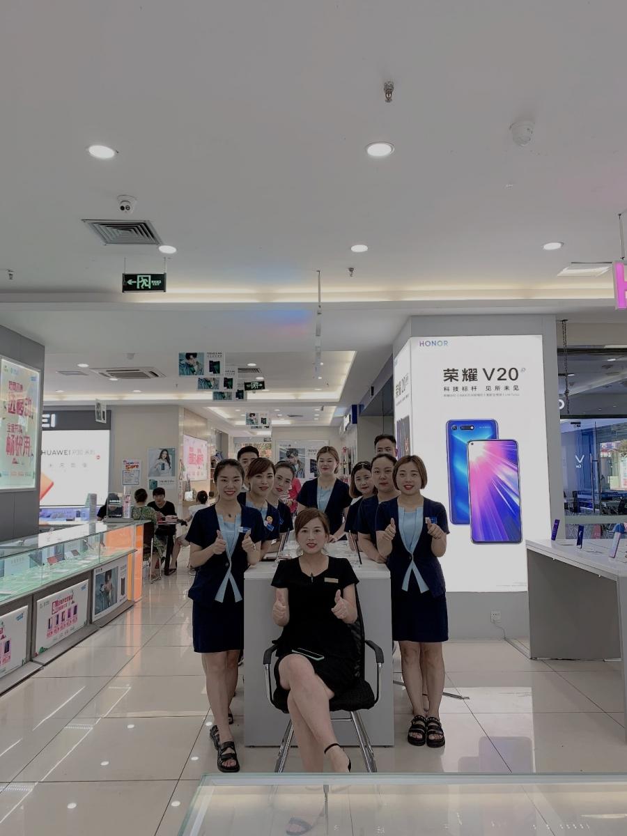 广元文化店1.jpg